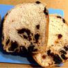 シナモン香るたっぷりレーズン食パン