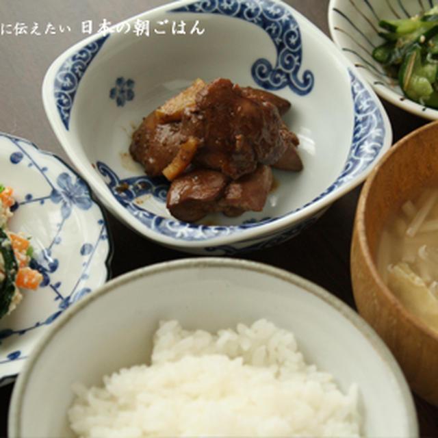 レバーの照り煮、小松菜の白和え、胡瓜のちりめん昆布和えで朝ごはん
