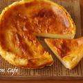 シンプル何にでもあう!酸味&濃厚チーズケーキ☆国産チーズレシピ