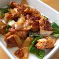 鶏肉と玉ねぎとピーマンの味噌炒め