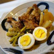 【レシピ】 鶏手羽元の黒酢煮 旬の野菜とホロホロ手羽元が絶品の秋の煮物