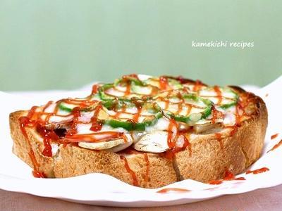 厚切りパンの喫茶店風「ピザトースト」&「朝日新聞社広告局さんとのコラボ企画」始まります~