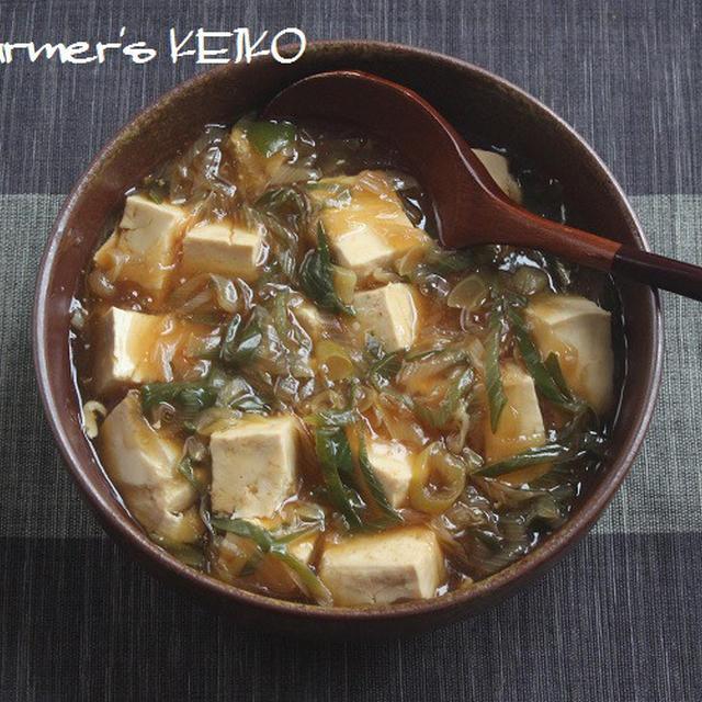 【レシピ】長ねぎの青い部分も全部使って「豆腐と長ねぎの煮込み」&皮ごと焼いて「焼き長芋」