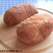 HBで簡単★シナモンシュガー揚げパン
