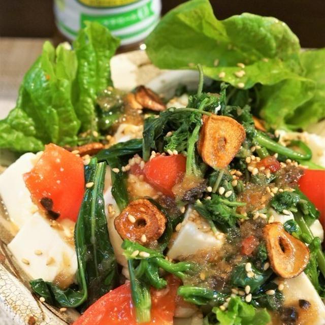 ■簡単5分!【オニオンガーリック豆腐のサラダ】美味しい!ヘルシー!