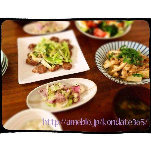 【献立192】塩豚のネギダレ&長芋とエリンギとツナのバタポン炒め