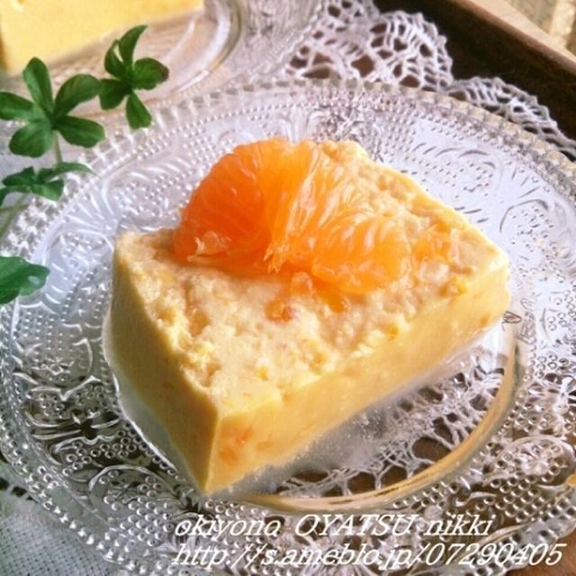 みかんのチーズテリーヌ。