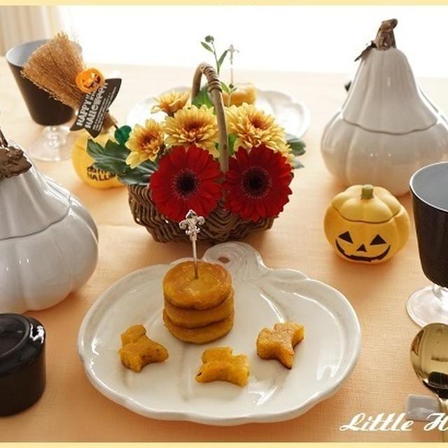 花と料理で楽しむ♪Happy Halloween!~かぼちゃもち~
