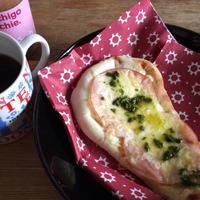 おうちでナンスタイルしよう♪…簡単カフェ風アレンジ☆ハムチーズバジルナン