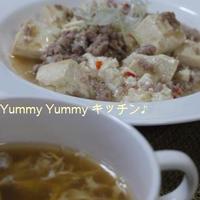 スイート・チリマーボー豆腐&ちょりママのコールスロー♪