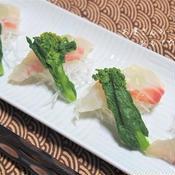 鯛と菜の花の昆布じめ