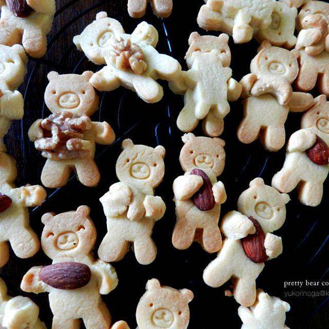 ナッツ持ったクマ型でクッキー。ああ〜〜〜萌え萌え( ˊ̱˂˃ˋ̱ )