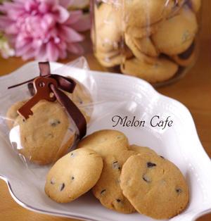 薄力粉で超簡単♪チョコチップたっぷりクッキー☆シンプル材料の手作りおやつ、ホワイトデーにも♪