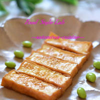 カリっと美味しい♡厚揚げのステーキ☆