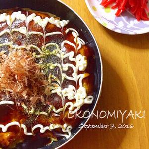 豆腐を使ってカロリーオフ!ふわふわ食感の「お好み焼き」レシピ