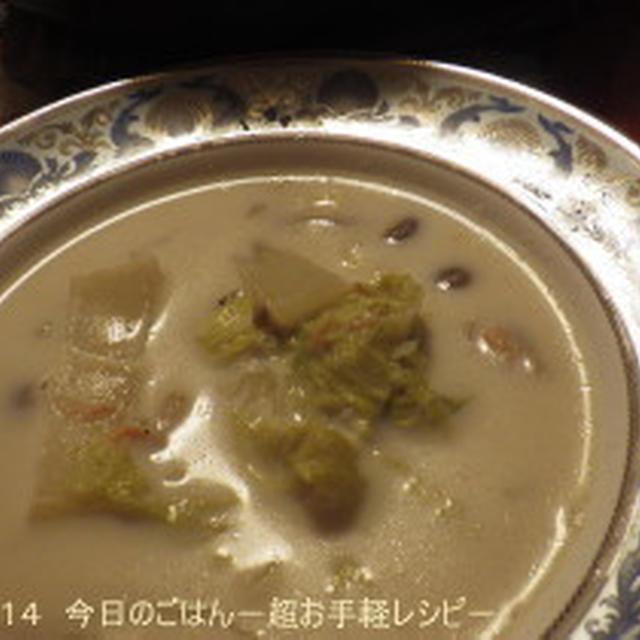 白菜のミルクスープ 甘糀入りで♪