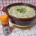 辣油で食べる餃子鍋
