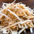 【レシピ】ヤーコンとナッツのマリネサラダ
