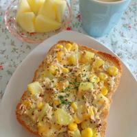 【モニター】ボリューム満点トーストで朝ごはん♪