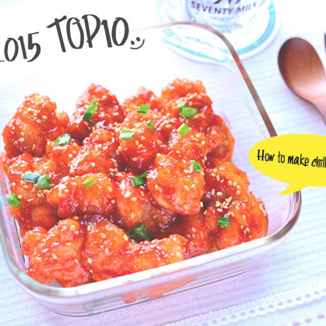 2015年6月の人気作り置きレシピ - TOP10