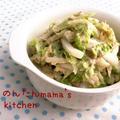 10分で簡単!美味♡白菜とツナのサラダ♪