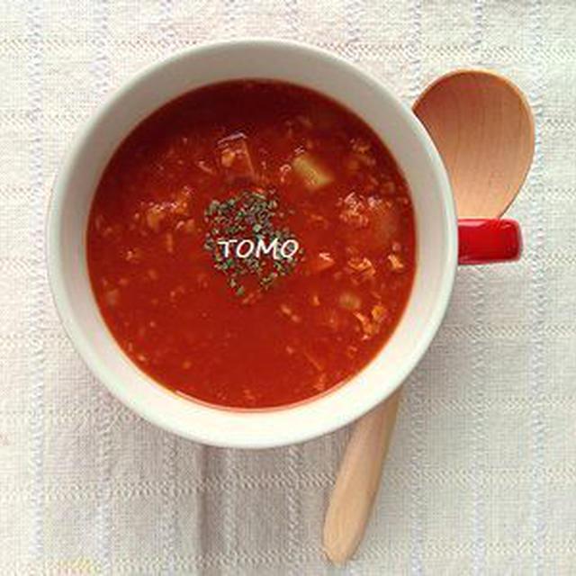 体温まる♪トマトジュース de ジンジャートマトスープ