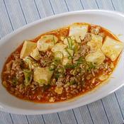 花椒が香る、麻婆豆腐