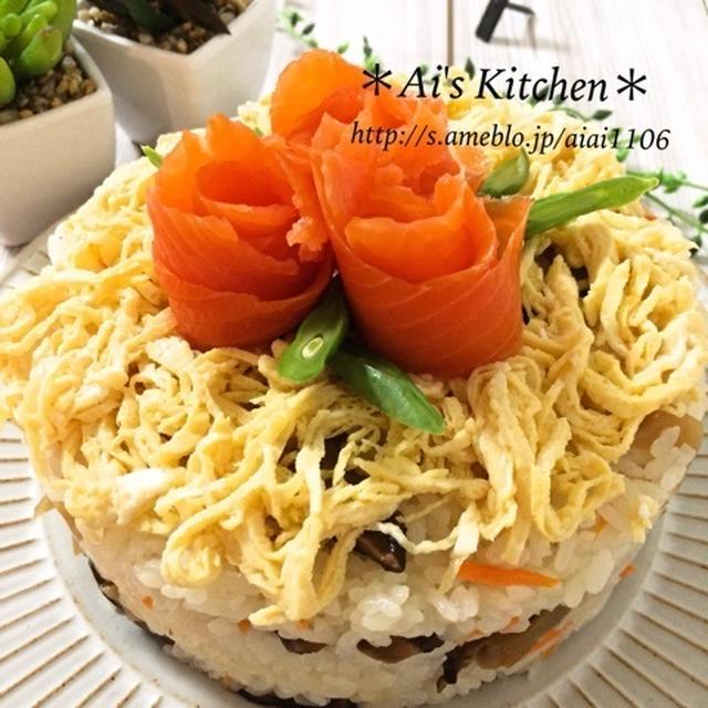 七夕前の♡フライングお寿司ケーキと♡リベンジちぎりパン♡
