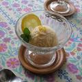 はちみつレモンアイス & IKEAへ♪ by カシュカシュさん