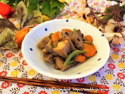 【副菜】ドイツで作るべジ筑前煮♡作り置きもできる常備菜! とハンブルクの朝日