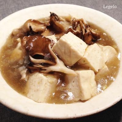 粗切り柚子こしょう入り 豆腐と舞茸 の中華あんかけ☆超簡単15分