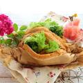"""円熟""""全粒粉""""で作るポケットサンド!パンに綺麗に包丁を入れるコツ by ひなちゅんさん"""