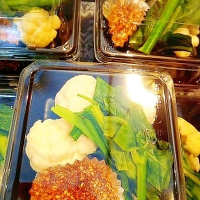 アスパラ菜とカリフラワーの胡麻和え