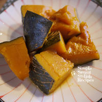 おふくろの味♪基本の和食 煮崩れしにくいカボチャの煮物の作り方