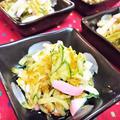 【レシピ】1分★ちょこっとおかず★お弁当★おつまみ★とびっこ3【胡瓜と板カマのとびっこ和え】