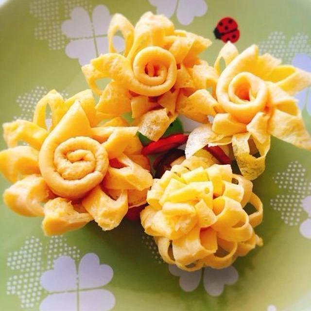 お花の卵焼きの作り方(動画有)