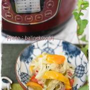 宮崎食材づくし!きんかんとカラーピーマンと千切り大根の煮物
