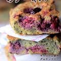 ミックスベリーのケーキバー by ミラさん
