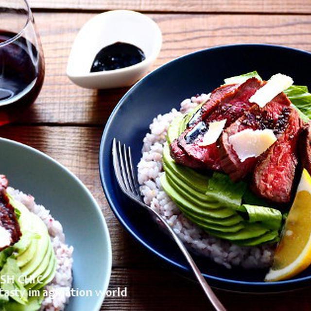 牛肉のタリアータと雑穀米のサラダごはん