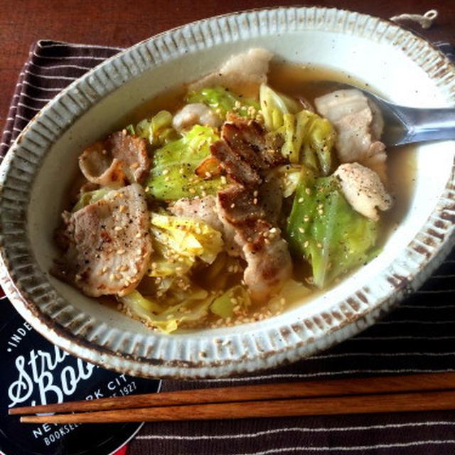【簡単!!10分ごはん】おすすめです!こんがり豚バラとキャベツのもつ鍋風塩だれスープ