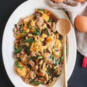 【レシピ】豚肉と卵のとろみあんかけ炒め(←丼にも最高系)