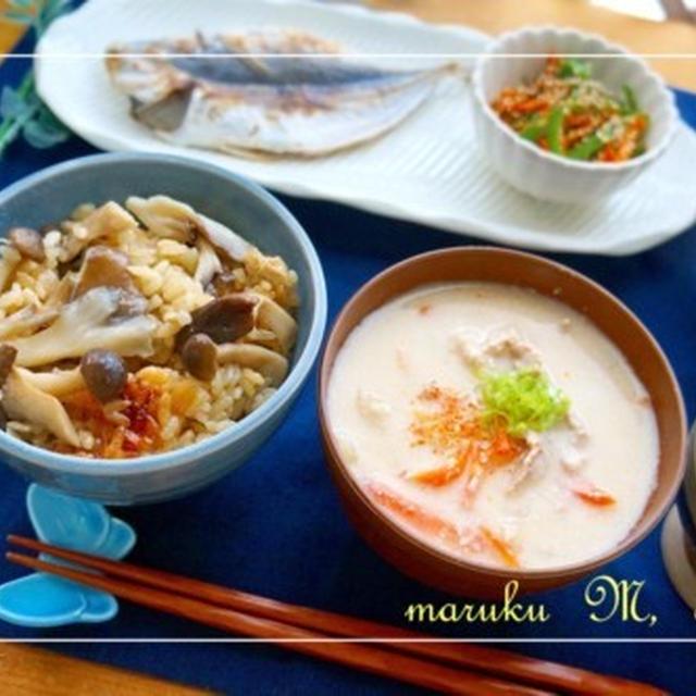 キノコたっぷり♪キノコご飯の日の夕飯&北海道