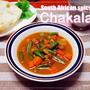 チャカラカ。ソウェト。ゴールドラッシュシティの歴史の料理。