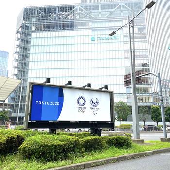 [ニュース解説]東京オリンピックの弁当廃棄問題、本当はどう解決すればよかった?