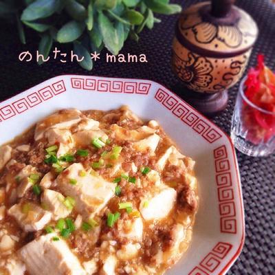 簡単美味しい♡うちの麻婆豆腐♪