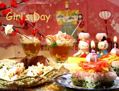 ひな祭りのケーキ・歌・いつなのか・由来・食べ物と料理の献立