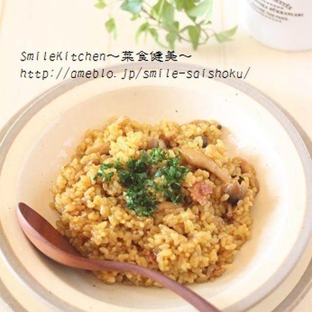 レシピ【圧力鍋DE玄米カレーピラフ】&つくレポお礼<m(__)m>