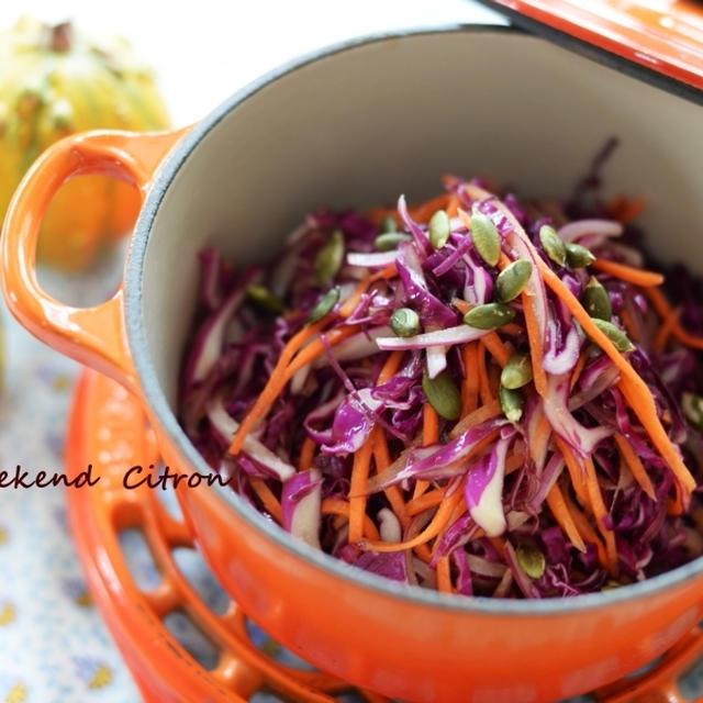 ハロウィンに♪~紫キャベツのコールスローサラダ~