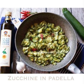 Zucchine in Padella ✨爽ハーブ香るズッキーニのソテー