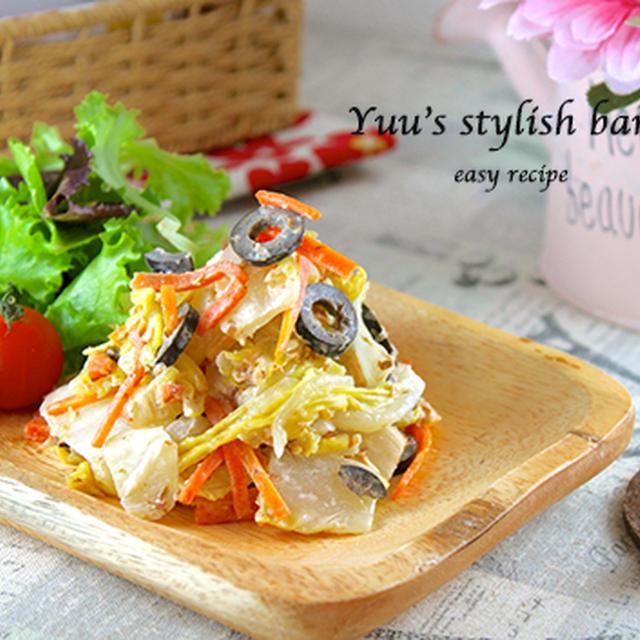 日持ちさせる食材は○○!白菜とオリーブの和風マヨサラダ《簡単★節約★常備菜》
